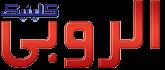 ELROUBYCLINIC Arabic Version Toolbar
