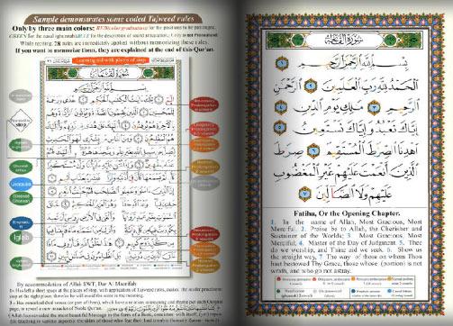 Citaten Quran Explorer : Quran explorer app askthequran appstream